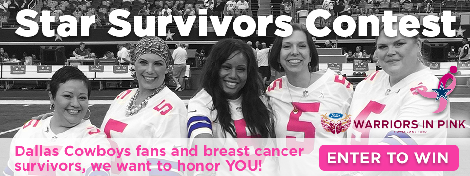 2016Komen_StarSurvivors_Revised_960x360-AFFILIATE-PINK